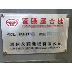 2015 used laminator FM 1150 Home