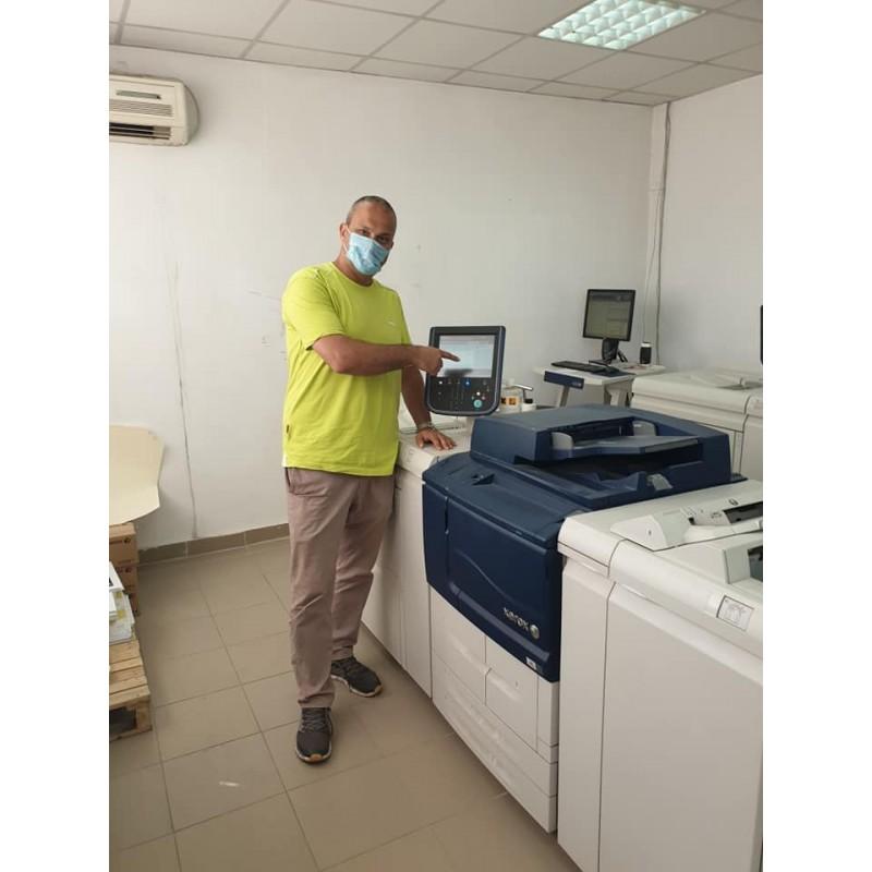 used Xerox J 75 Color press Home XEROX